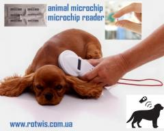 Микрочип для животных