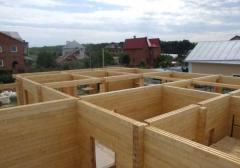 Houses frame wooden