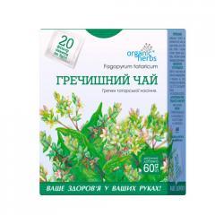 Гречишный чай пакеты 3г. №20 Нормализация...