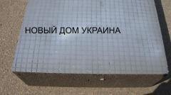 He foamglass plastered Shostka, NOVYY DOM UKRAINA