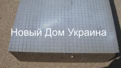Schaum-Glas-Fassade Shostka UKRAINE neues...