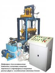 Line of vibro presses