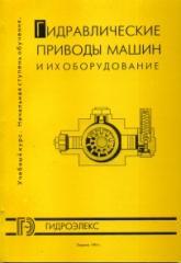 Обучение и литература