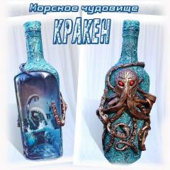 Сувенир в морском стиле Кракен Подарочное...