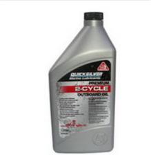 Motor oil for boat Quicksilver TC W 3 1 motors of