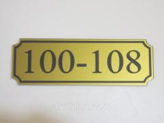 Номерки на двері під золото 100*50 мм