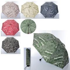 Зонтик MK 4085-5 механич