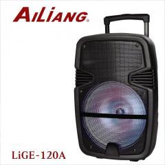 Аккумуляторная колонка чемодан Ailiang...
