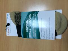 Socks antibacterial seamless Cupron Israel.