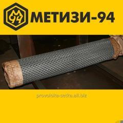 Kaynaklı hasır (çelik,inşaat,kuvvetlendirme)