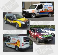 Branding of cars
