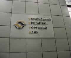 Volume letters corporate signs, registration of