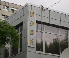 Лайтбоксы и вывески световые для банков