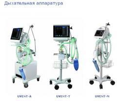Respiratory equipmen