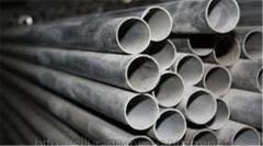 Pipe of seamless 102х12 mm. St 10,20