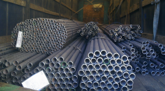 Pipe seamless 121kh/10-11/mm. St 20