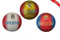Мяч футбол игровой, тренировочный. Размер 5. Реал