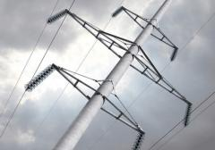 Support reinforced concrete for power lines