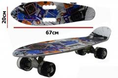 Пенни борд со светящимися колесами с ручкой. Взрослый скейтборд нагрузка до 120 кг