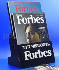 Подставка для журналов Forbes, 2-х ярусная., акрил 3 мм, габариты (ШхВхГ) 231х327х134 мм (PP-238)