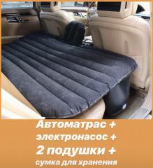 Надувной матрас на задние сиденье авто в комплекте с насосом 12В