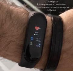 Фитнес-трекер Smart Bracelet M5
