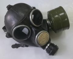 GP-7 gas mask