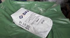 Футеровка кварцитовая  Dorit 0,6% B2O3 (G, GT, DF)