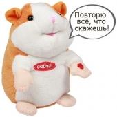 The speaking hamster, the speaking hamster to buy,