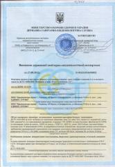 Тушенка Говяжья Высший Сорт ГОСТ ж/б 525 грамм