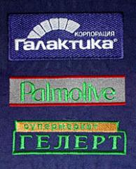Symbolics embroidery