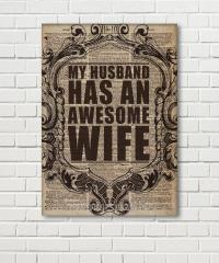 У моего мужа потрясающая жена Ретро плакат Постер