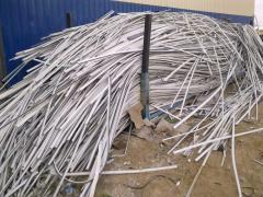 Buy PVC waste