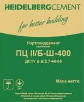 Цемент купить М400, М500 в Днепропетровске