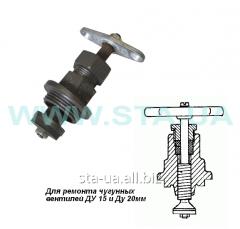 Body of axle box of pig-iron valve Du15-32mm