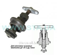 Crane axle box of valves Du the 15-32nd repair