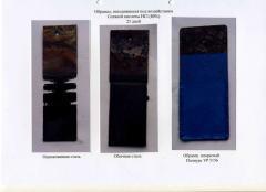Эпоксил ЭП-0140 – двухкомпонентный грунтовочный