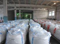 Sodium sulfate, technical sodium sulfate
