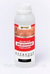 Дезінфікуючий засіб з активним хлором для обробки