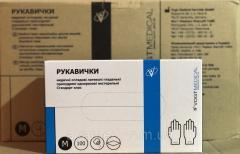 Перчатки латексные опудренные Vogt Medical...