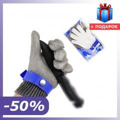 Перчатка кольчужная плетеная с нержавеющей стали.