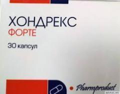 БАД для суставов Хондрекс ФОРТЕ