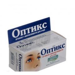 БАД Оптикс таблетки - содержащий витамины, ...