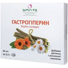 БАД для ЖКТ Гастрогиперин- таблетки от...