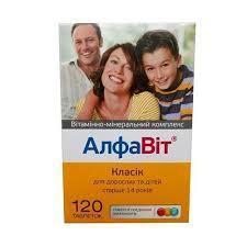 БАД Алфавит Классик-суточная доза необходимых