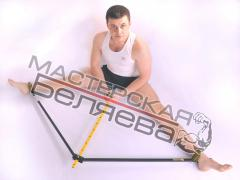The exercise machine frame for training of an