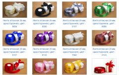 Satin ribbons for packing