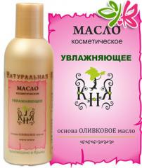 Cosmetic Moisturizing oil
