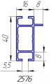 Алюминиевый профиль анодированный 2576 для