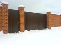 Gate are automatic retractable